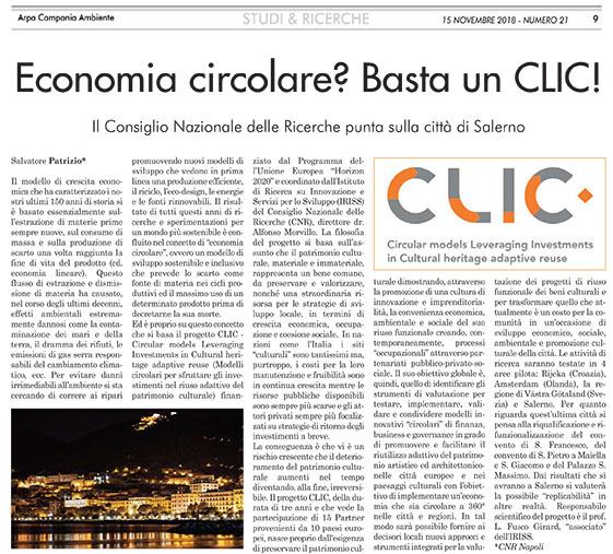 Economia circolare? Basta un CLIC!